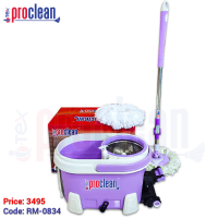 Microfiber 360 Degree Premium Rotary/Spin Paddle Cleaning Mop