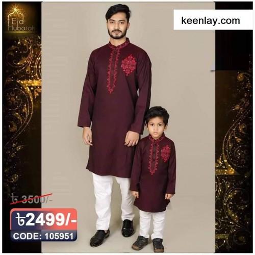 Father-Son Matching Punjabi