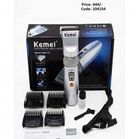 KEMEI Trimmer Model-KM-27C - Silver