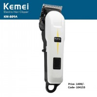KM-809A Rechargeable Electric Haircut Machine