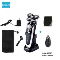 Kemei KM 8873 3 in 1 Electric Trimmer