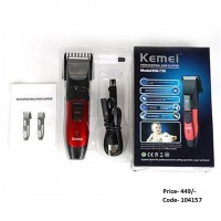 Kemei km 730 Professional Hair Clipper Trimmer