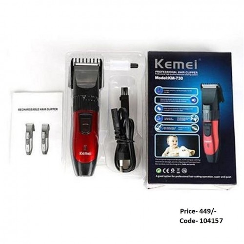 Kemei km 730 Professional Hair Clipper Trimmer