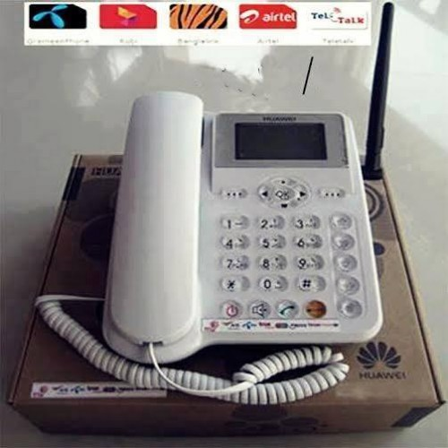 Any SIM card supportable Land Phone